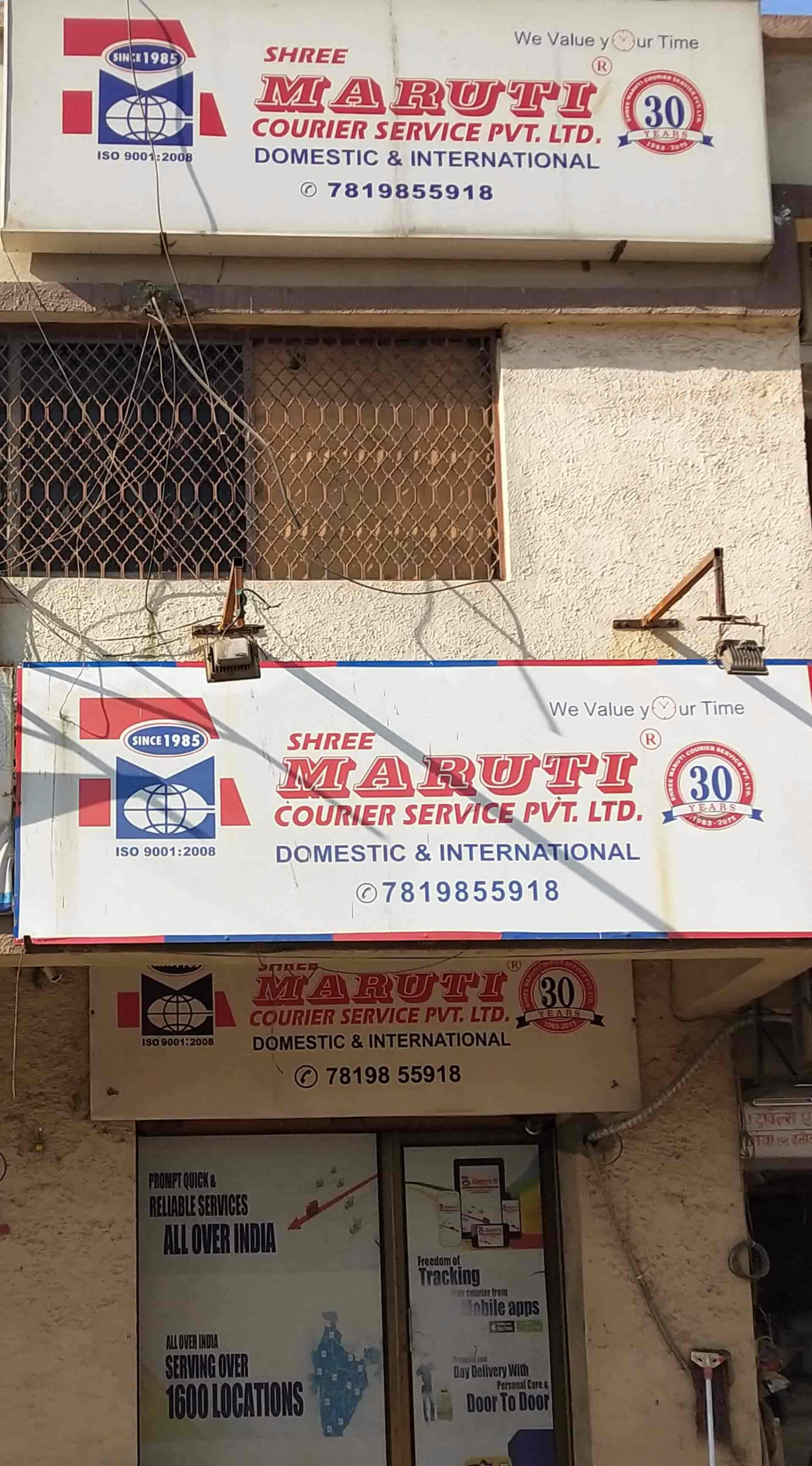 Shree Maruti Courier Services Pvt Ltd Narol Courier Services In Ahmedabad Justdial