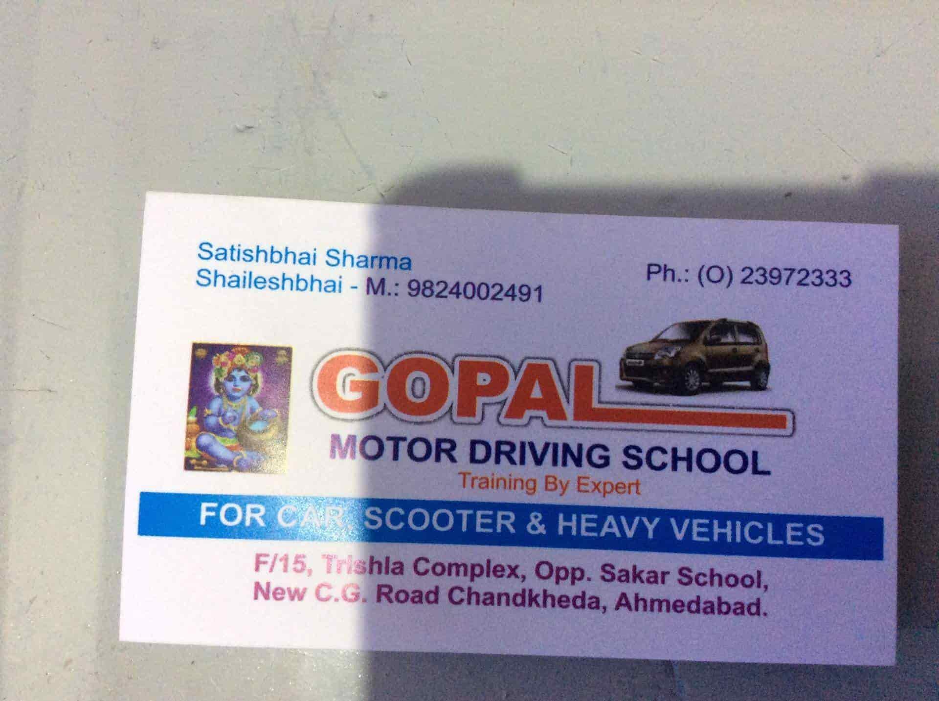 Gopal Motors Driving School Photos Chandkheda Ahmedabad Pictures