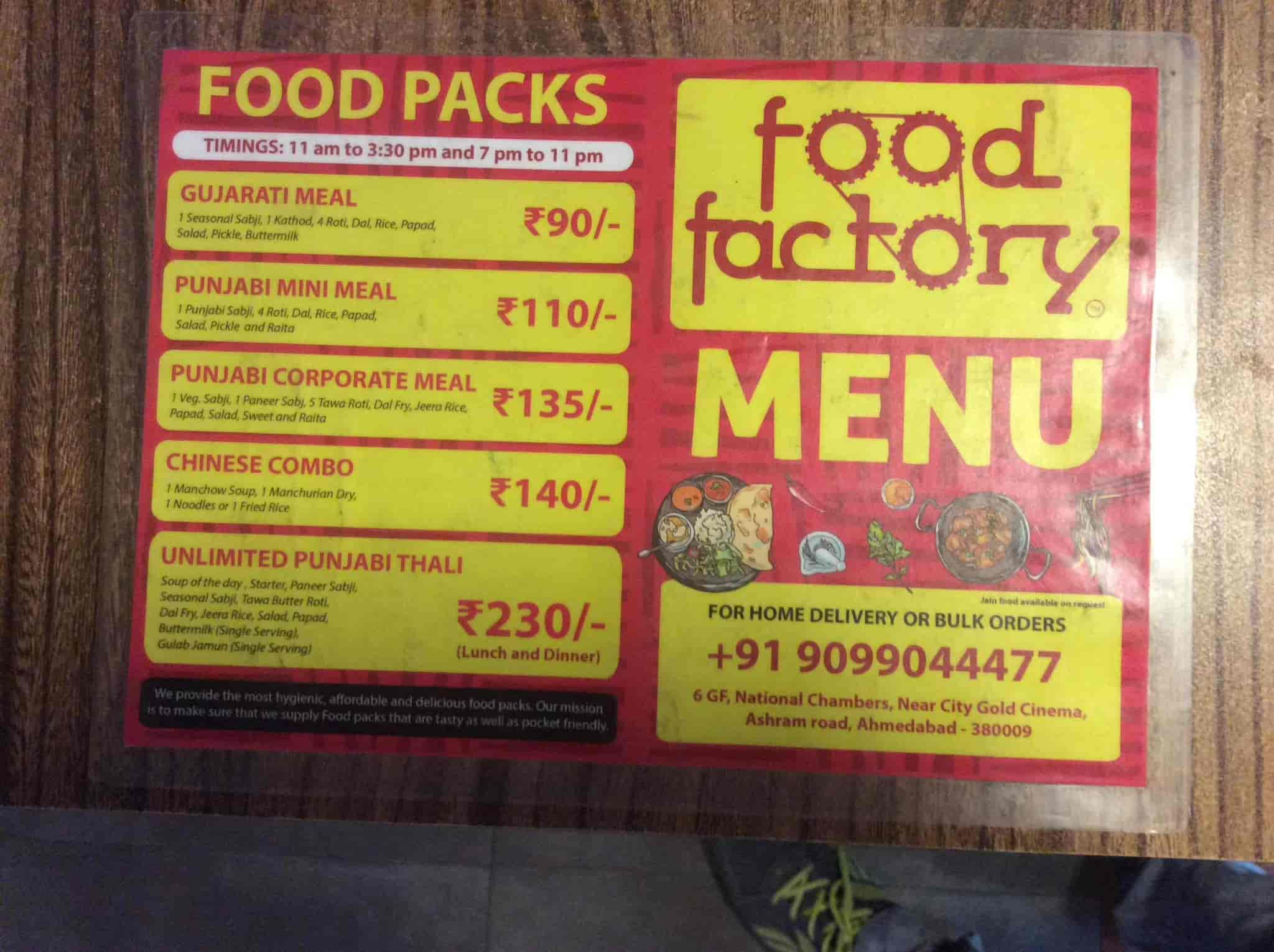 Food Factory, Ashram Road, Ahmedabad - North Indian Cuisine