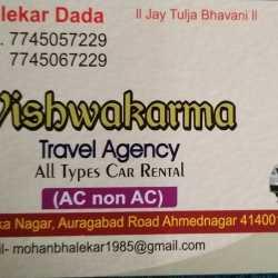 Vishwakarma Travel Agency, Savedi - Travel Agents in