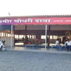 Jammu Kashmir Chaudhry Dhaba, Sangamner, Ahmednagar - Restaurants