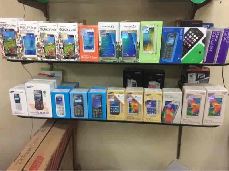 Galaxy Centre, Rahuri - Mobile Phone Dealers in Ahmednagar