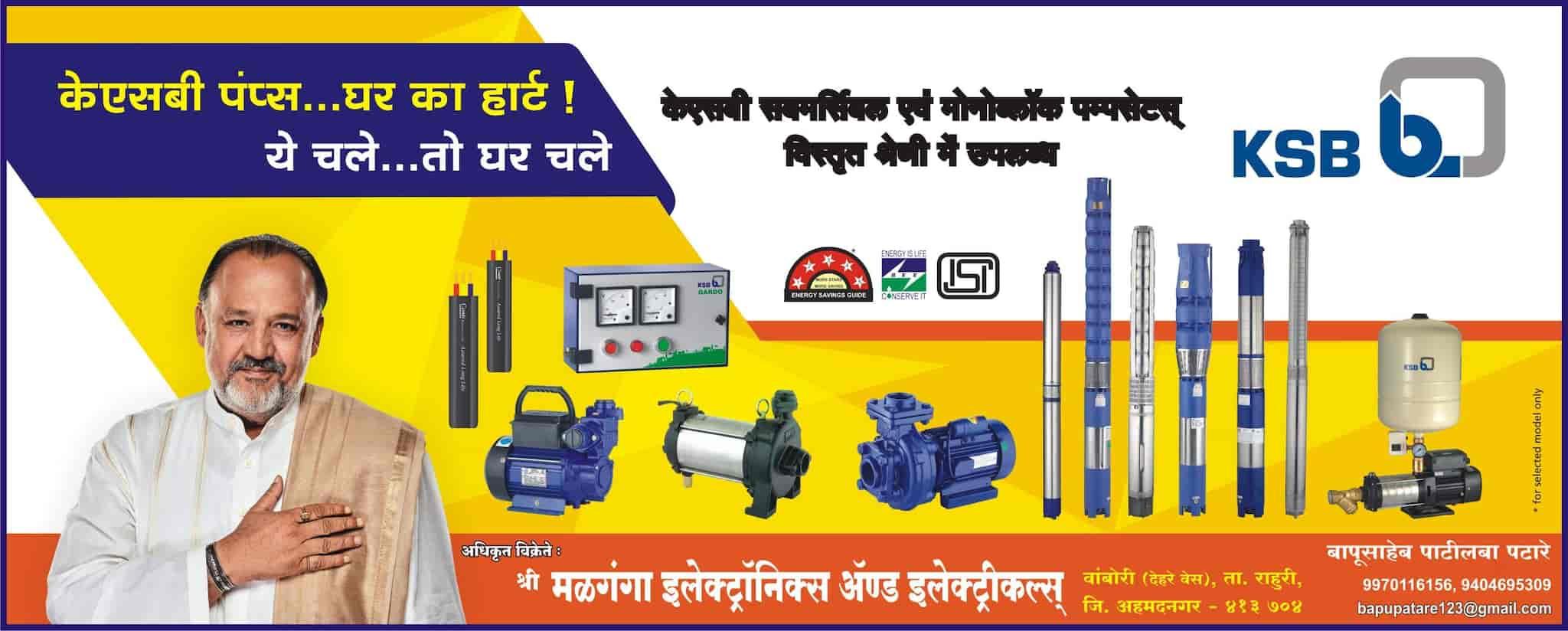 KSB Pumps Ltd, Vambori - Submersible Pump Dealers-KSB in