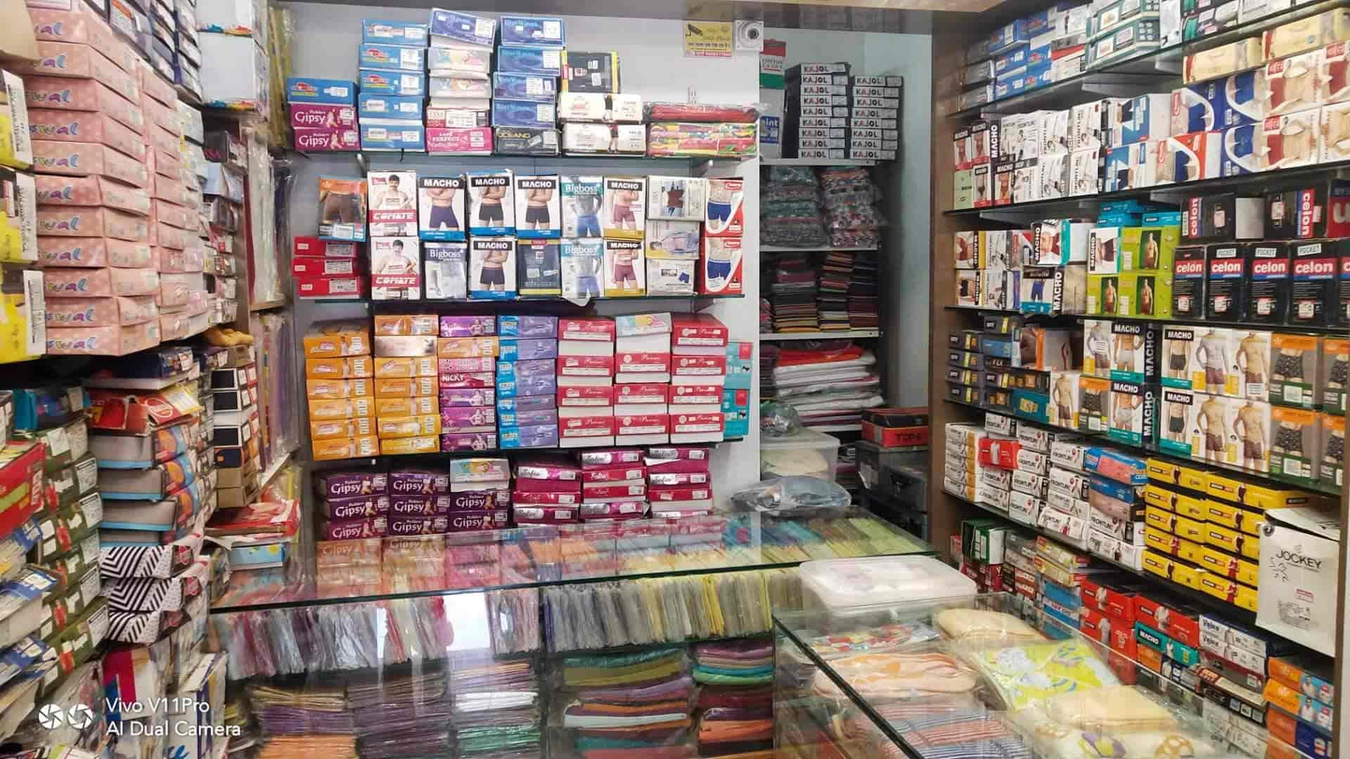 Jayco Cloth Center Photos, Sangamner, Ahmednagar- Pictures