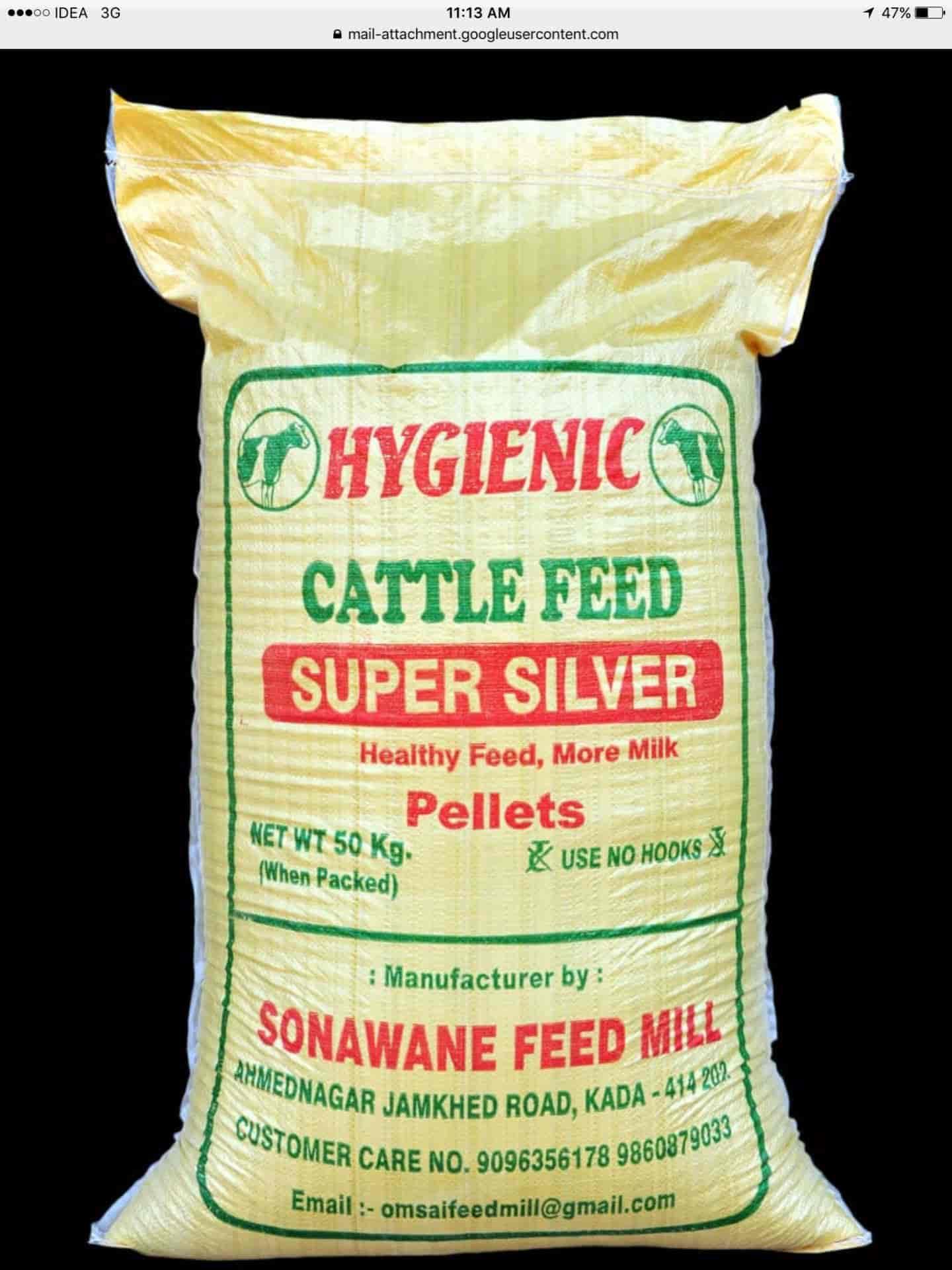 Hygienic Poultry Feed, Ahmednagar Ho - Cattle Feed