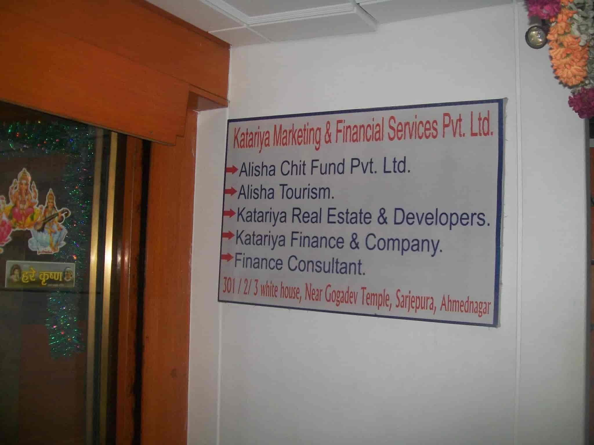 Katariya Marketing And Financial Services Pvt Ltd Photos