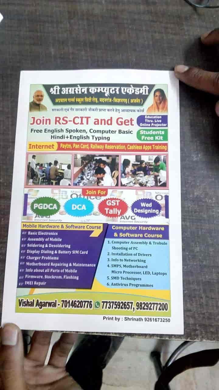 Pixel Computer Sales Service Photos, Madanganj Kishangarh