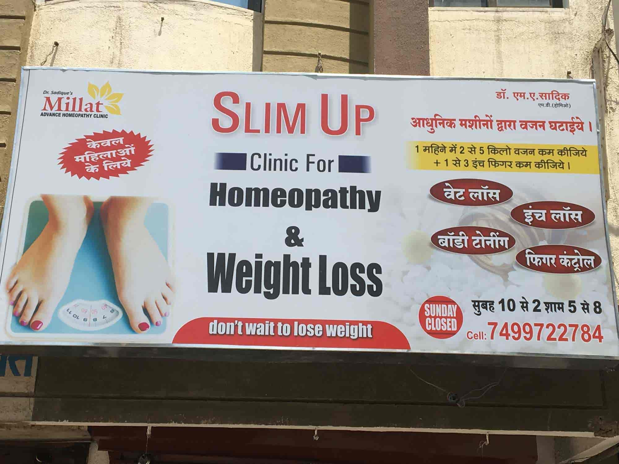Millat Advance Homeopathic Clinic Photos, , Akola- Pictures