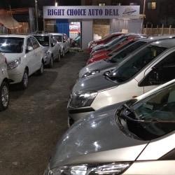 Right Choice Auto >> Right Choice Auto Deal Akola Ho Second Hand Car Dealers In Akola