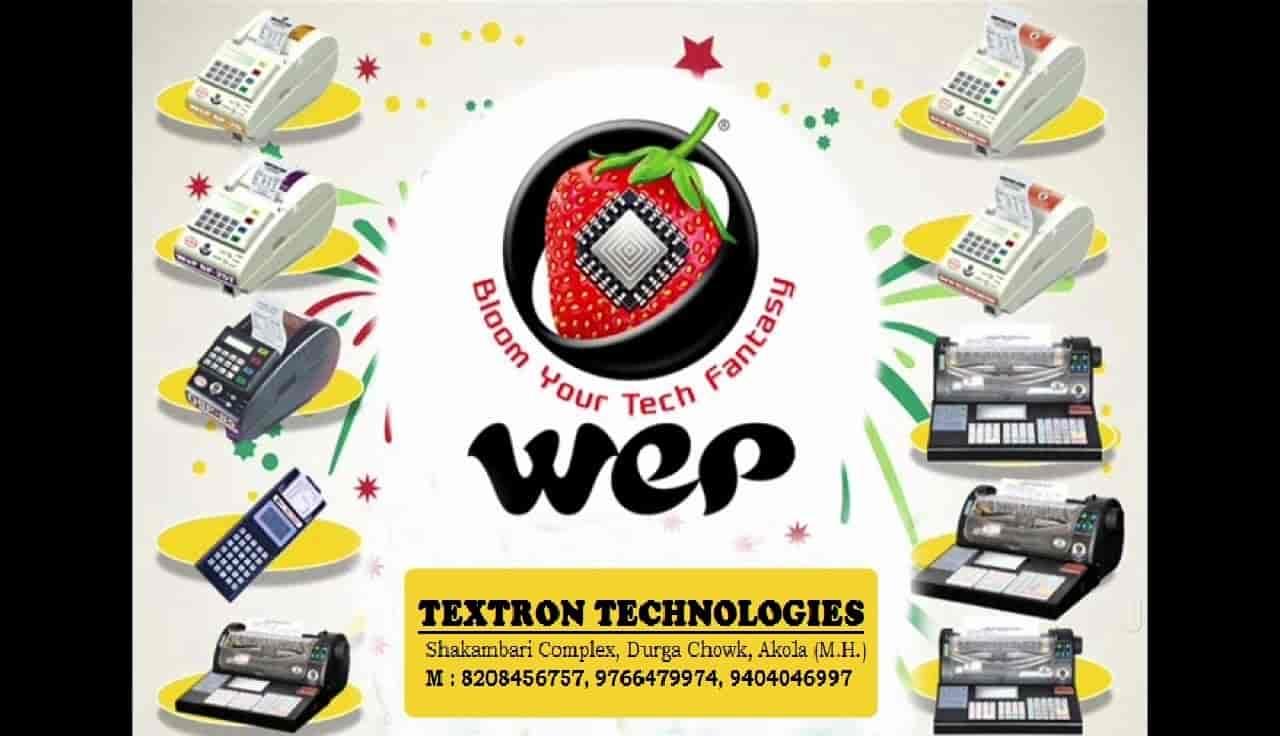 Textron Technologies, Akola City - CCTV Dealers in Akola
