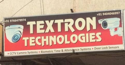 Textron Technologies, Akola City - CCTV Dealers in Akola - Justdial