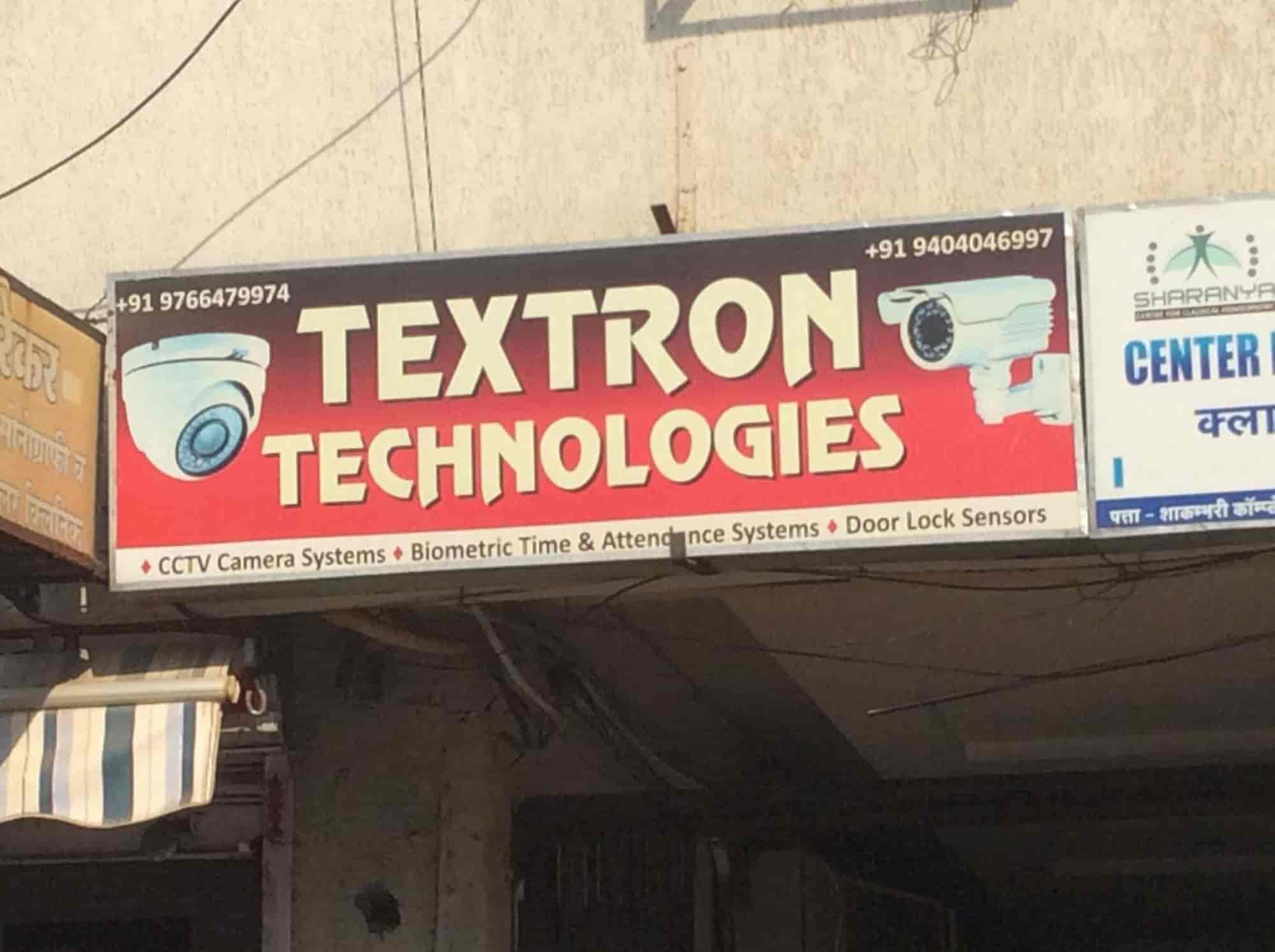 Textron Technologies Photos, Akola City, Akola- Pictures & Images