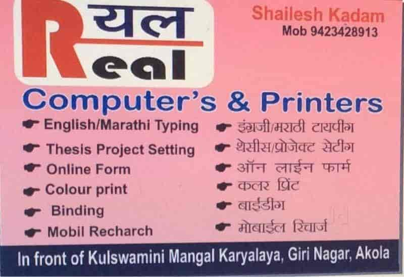 Real Computer And Printers Photos, , Akola- Pictures