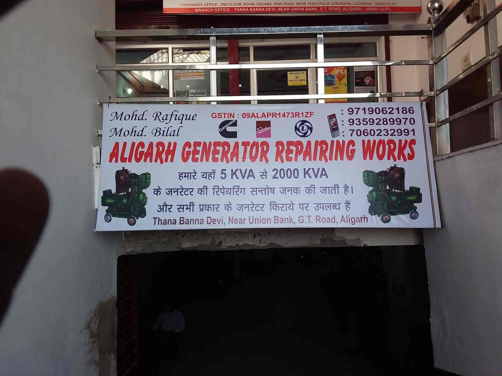 Aligarh Generator Repairing Works, Opposite Exibition Ground