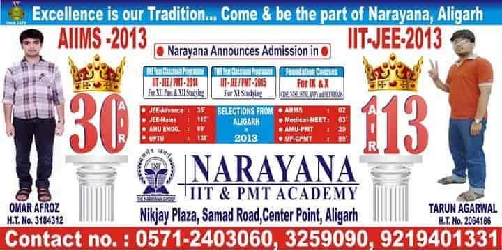 Narayana Iit And Pmt Academy, Aligarh Ho - Tutorials in
