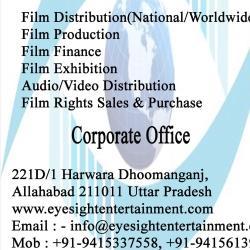 Eyesight Entertainment Pvt  Ltd , Gt Road UP - Film Distributors in