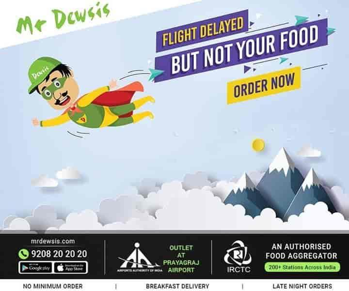 Dewsis Restaurant, Civil Lines, Allahabad - North Indian