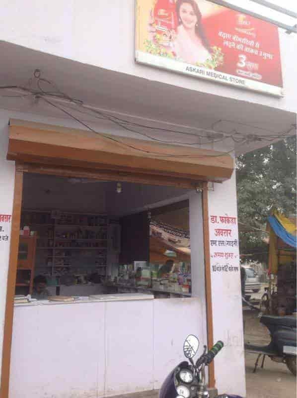 askari shop