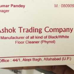 Ashok Trading Company, Alopibagh - Phenyl Manufacturers in Allahabad