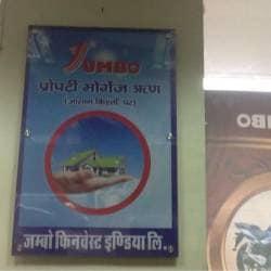 Jumbo finvest India LTD , Alwar HO - Financial Advisers in