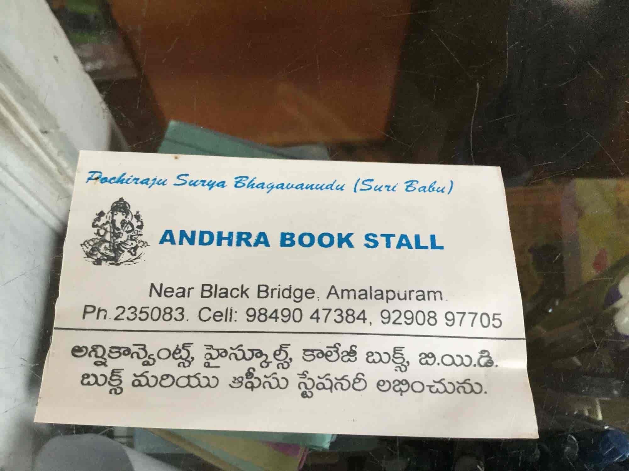 Andhra Book Stall Photos, Amalapuram HO, Amalapuram