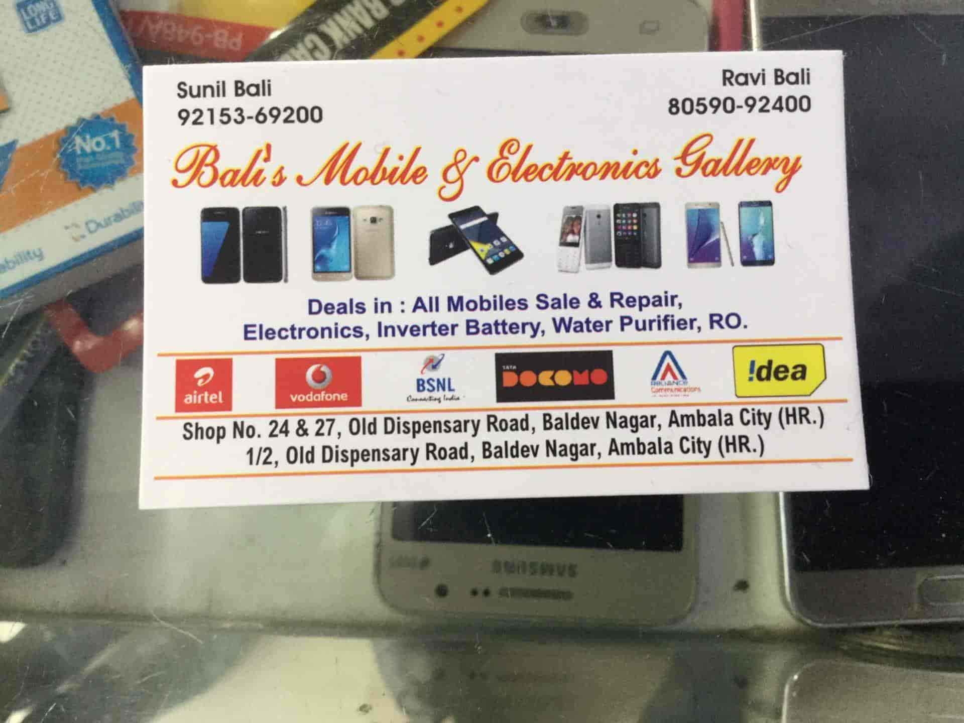 Bali Mobile & Electronics Gallery, Ambala City - Electronic