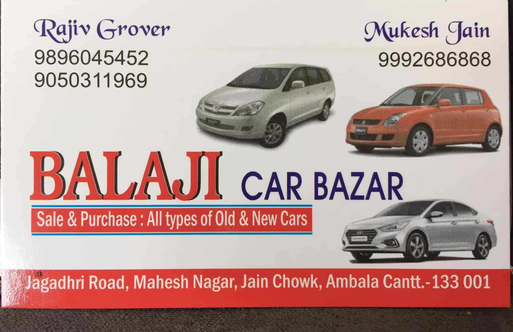 Balaji Car Bazaar, Ambala Cantt - Balaji Car Bazar - Second Hand Car ...
