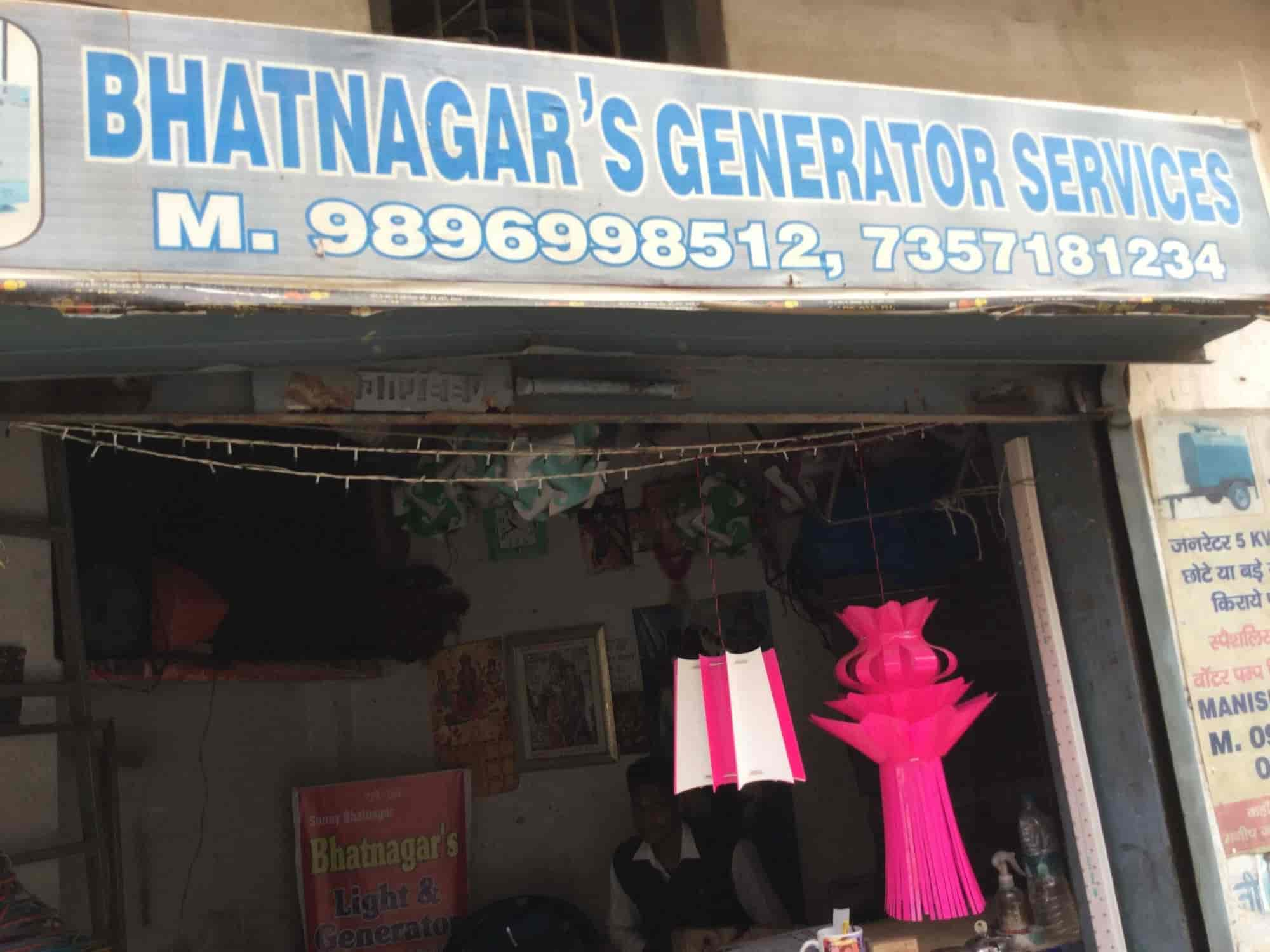 Bhatnagar Light Generator Sunny, Cantt - Balloon Decorators