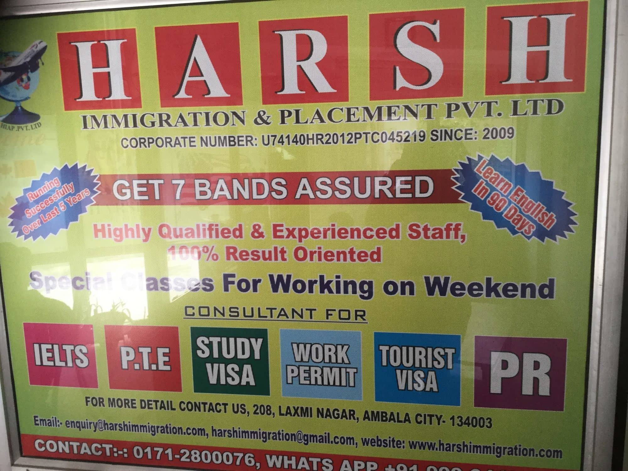 Harsh immigration placement PVT Ltd Photos, Ambala City, Ambala