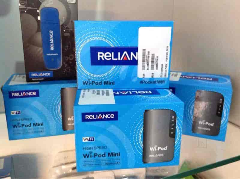 Reliance Mobile Store, Ambala Cantt - Mobile Phone Dealers in Ambala