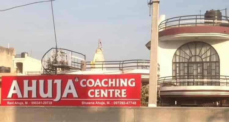 Ahuja Coaching Centre Ambala City Ambala Tutorials For