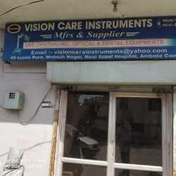 Vision Care Instruments, Preet Nagar - Ophthalmic Surgical Equipment