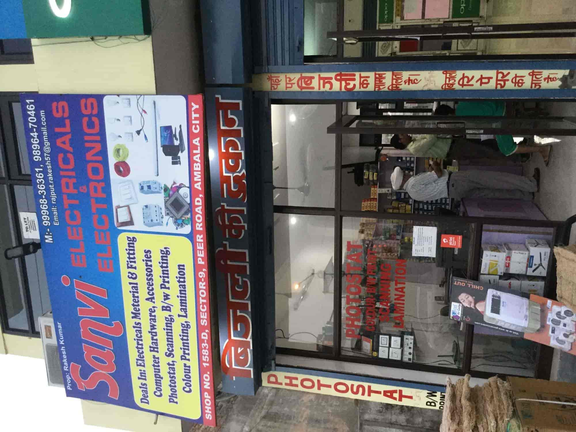 Sanvi Electriacl And Electronic Ambala City Laminated Electrical Board Usually Fitted With Shops In Justdial