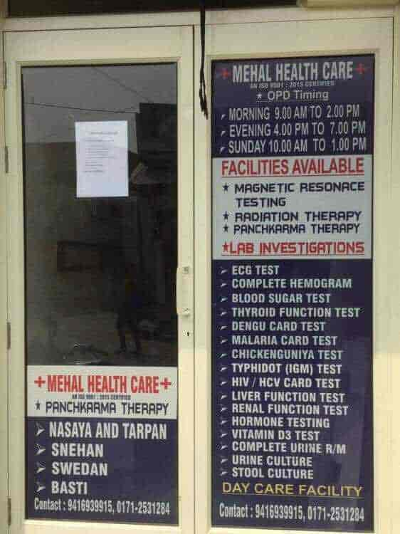 mehal hospital photos ambala city ambala pictures images