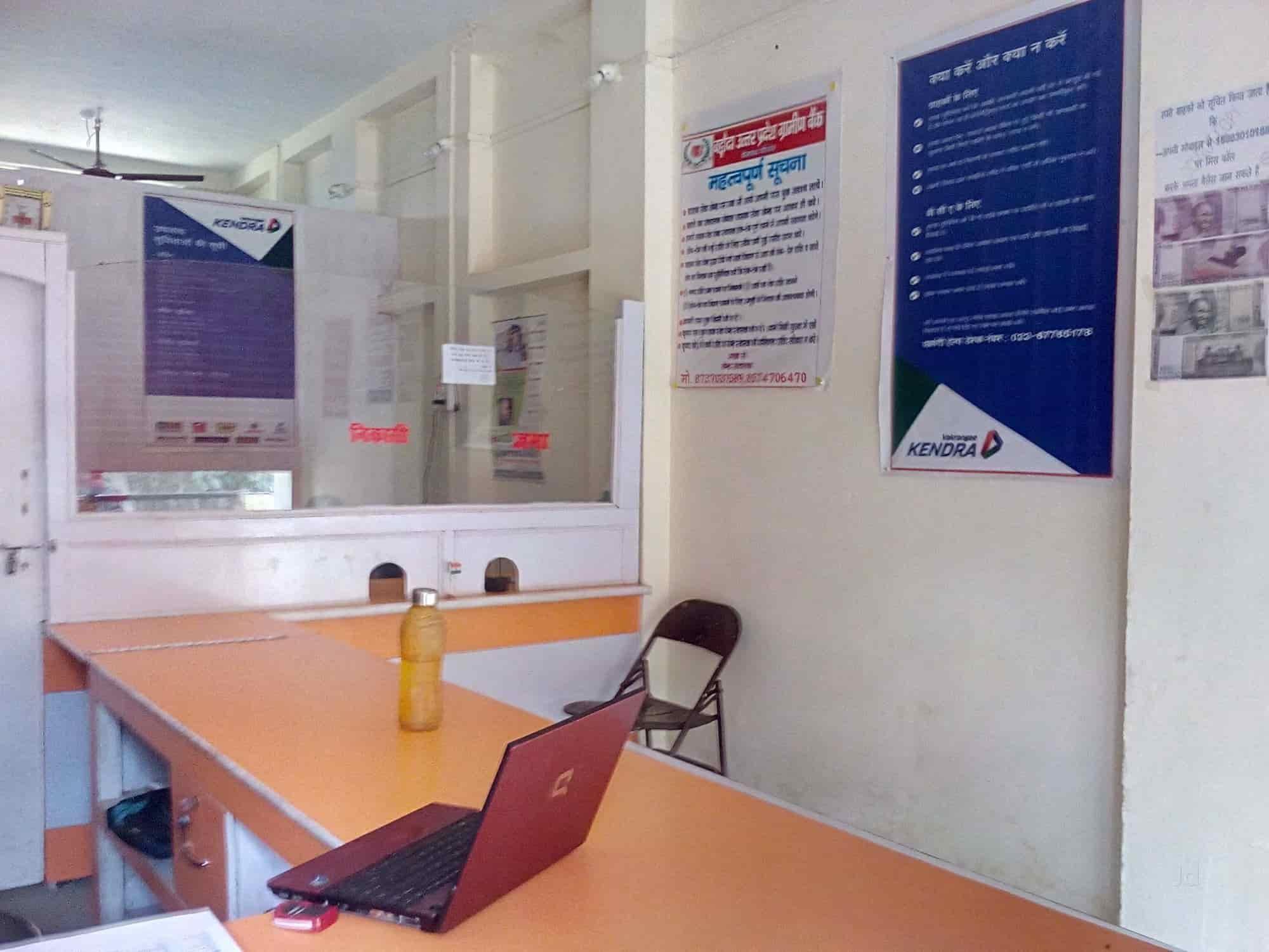Baroda Uttar Pradesh Gramin Bank Csp Lorpur Banks In Ambedkar