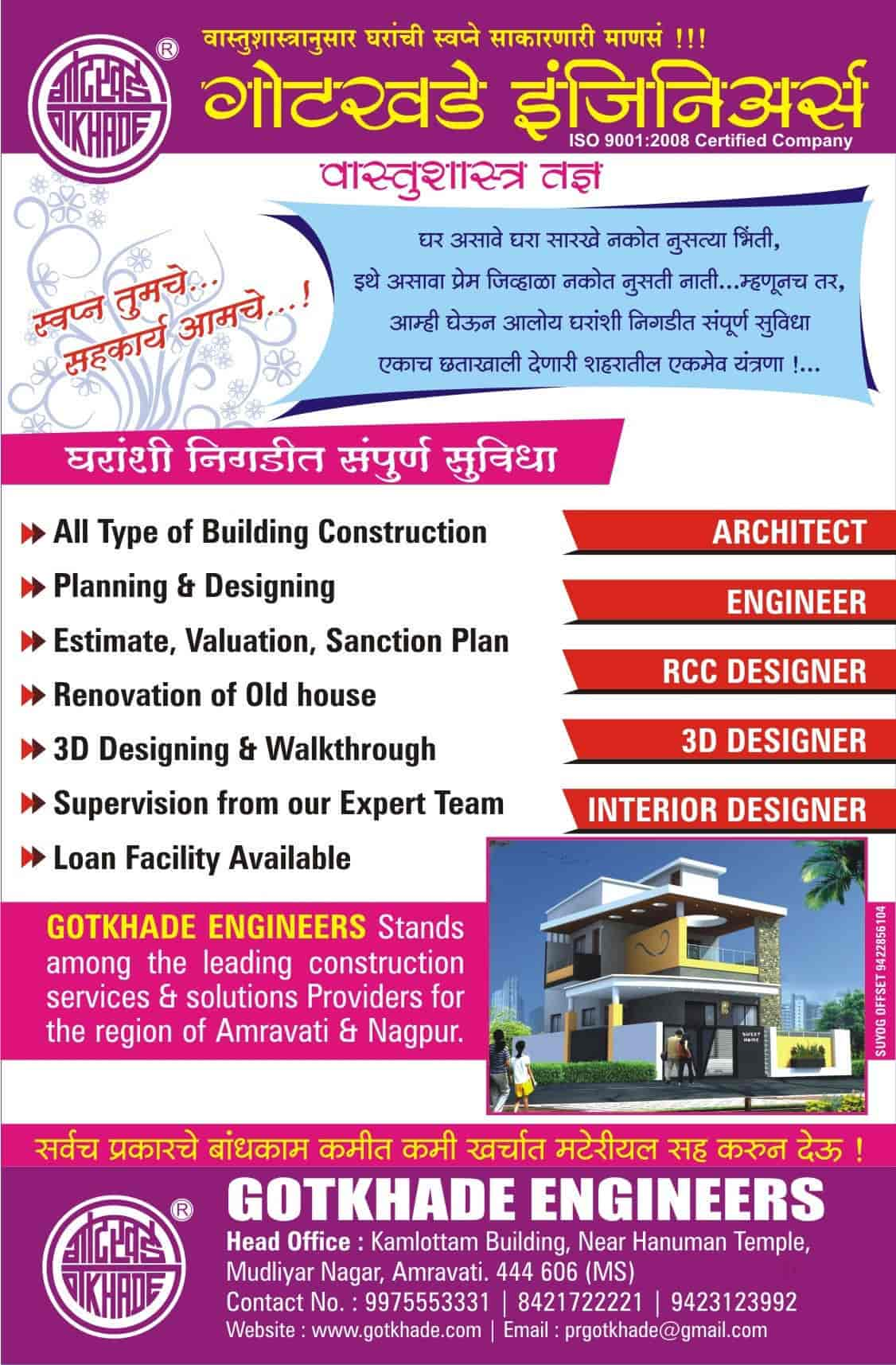 Gotkhade Engineers, Rukhmini Nagar - Construction Companies in