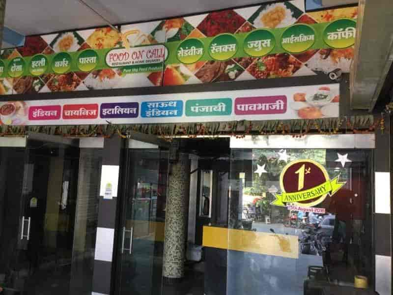 Food on call restaurant and home delivery photos rajapeth amravati