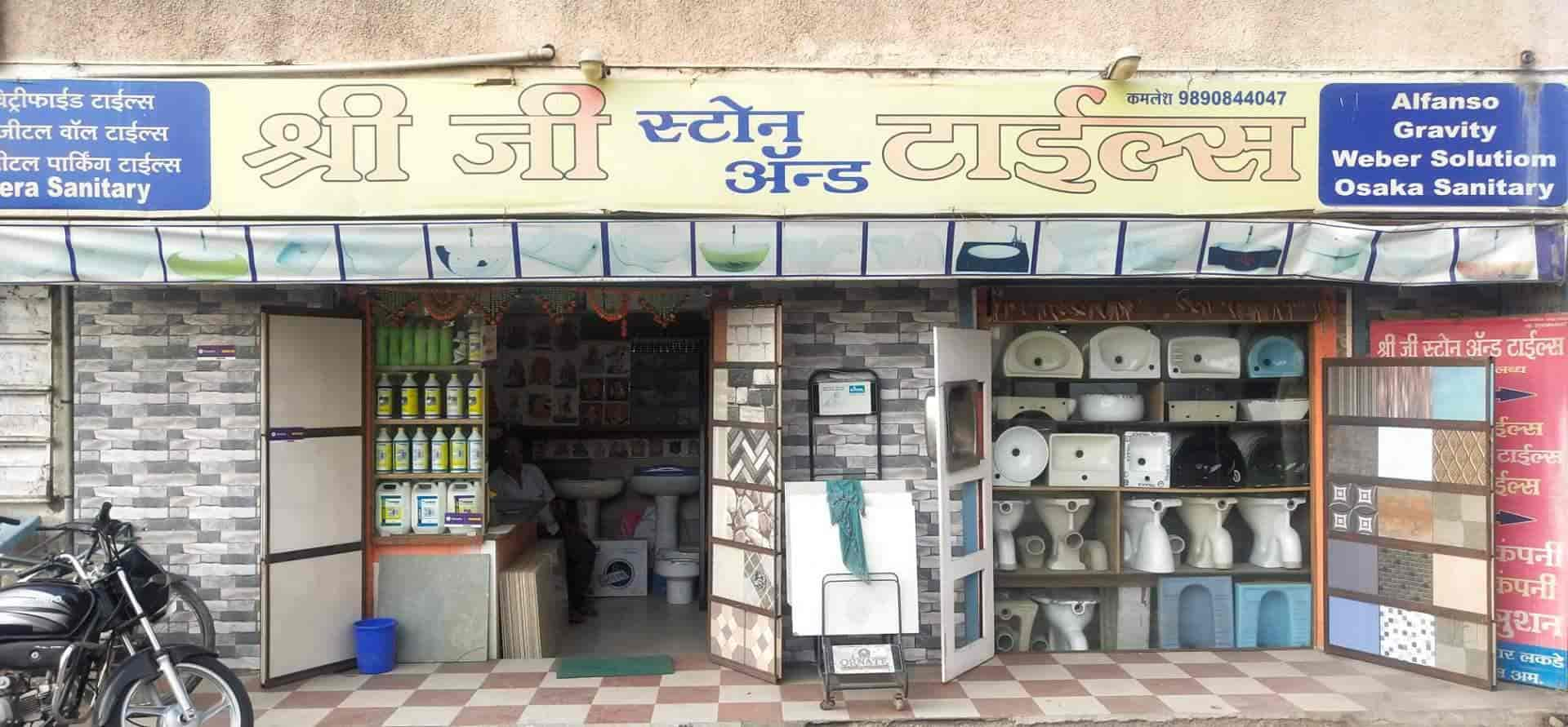 Shreeji Stone & Tiles, Near Bajaj Dharm Kate, Near Old Cotton Market