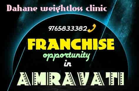 Dr Dahane S Weight Loss Clinic Weight Loss Centres Book Appointment Online Weight Loss Centres In Warud Amravati Amravati Justdial