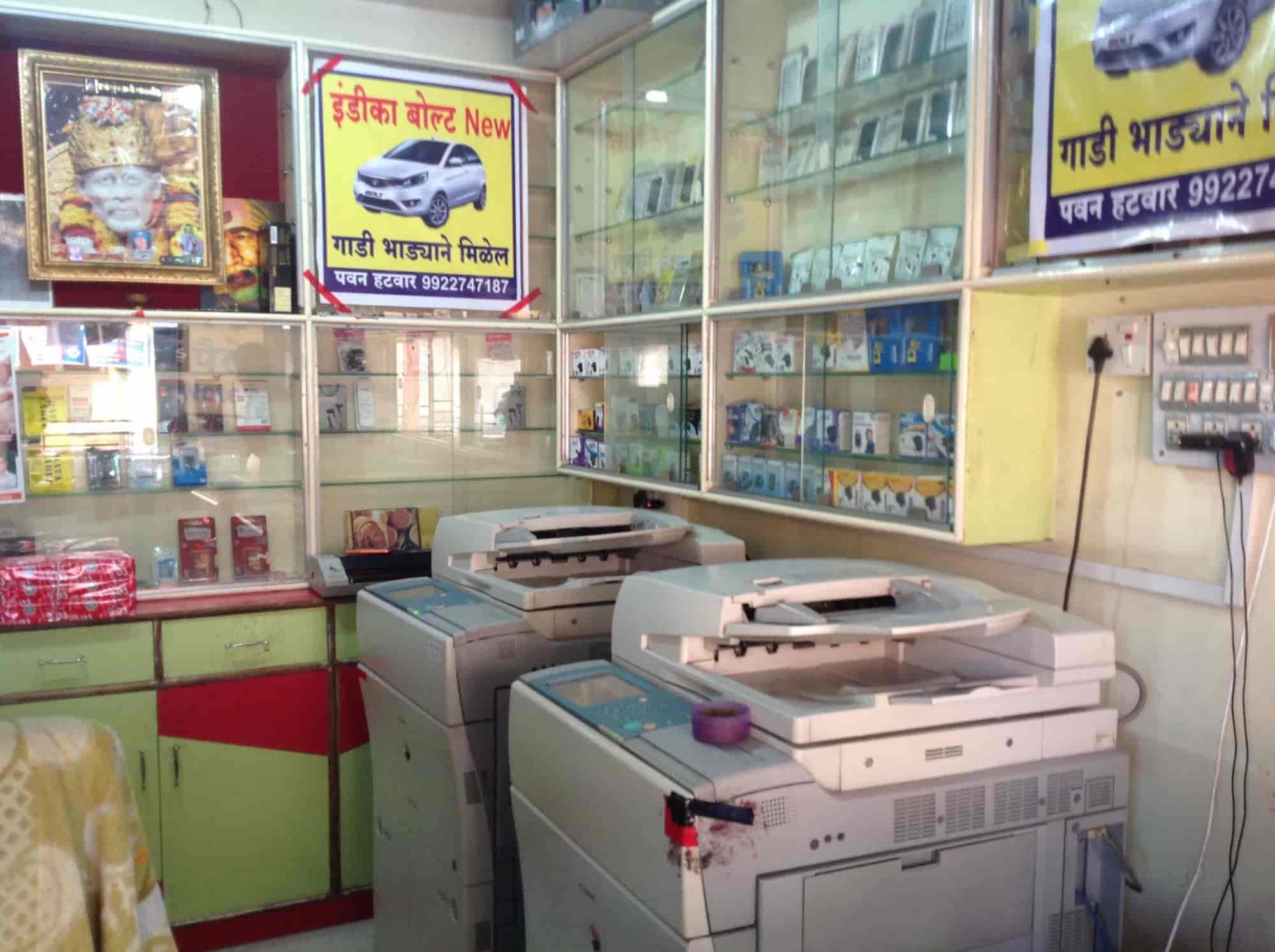 High Quality Sai Mobile And Xerox Shop Photos, Shivaji Nagar, Amravati  Pictures U0026  Images Gallery   Justdial