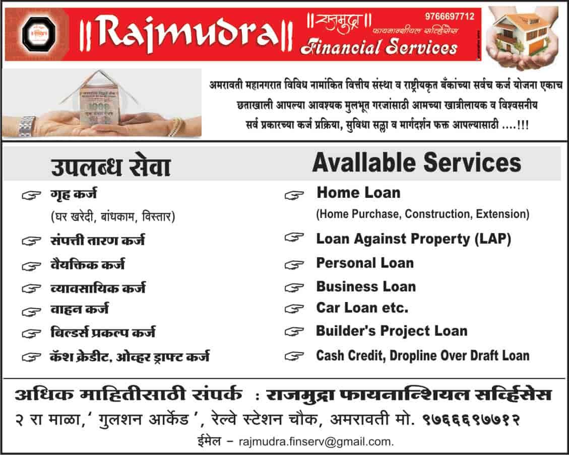 Rajmudra Financial Services, Amravati HO - Loan Consultants
