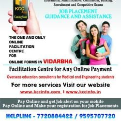 Kanishk Career Connect, Rajapeth - Placement Services