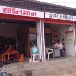 Shaktiman Farma Machinery, Near Jalaram Temple - Farma in Amreli