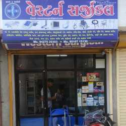Western Surgical - Surgical Equipment Dealers in Amreli, Amreli