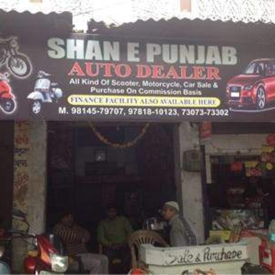 Shane Punjab Auto Dealer Second Hand Car Dealers In Amritsar