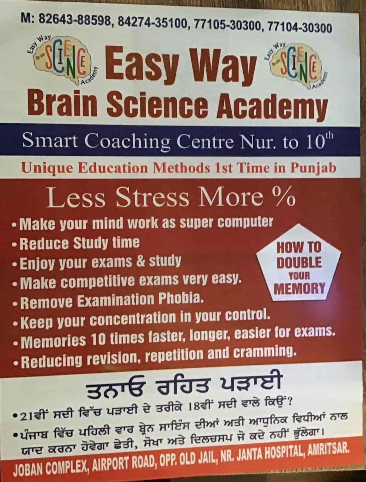Easy Way Brain Science Academy Photos, Amritsar GPO