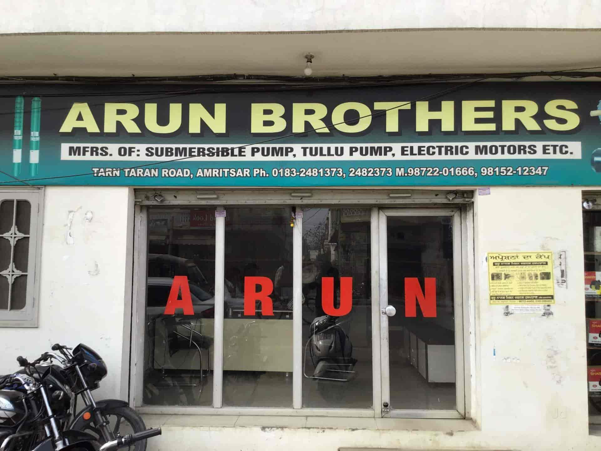 Arun Brothers