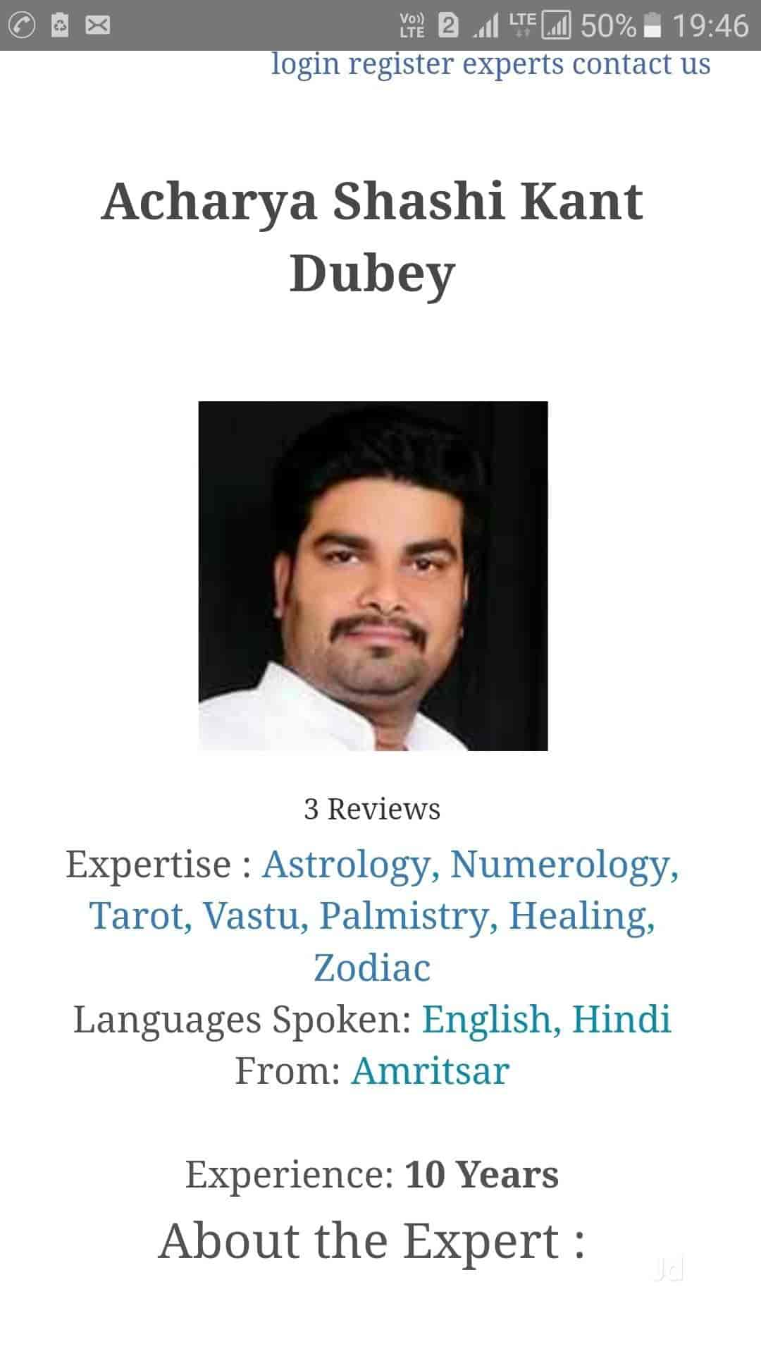 yogesh dubey astrologer