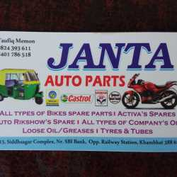 Janta Auto Parts, Khambhat - Two Wheeler Part Dealers in Anand