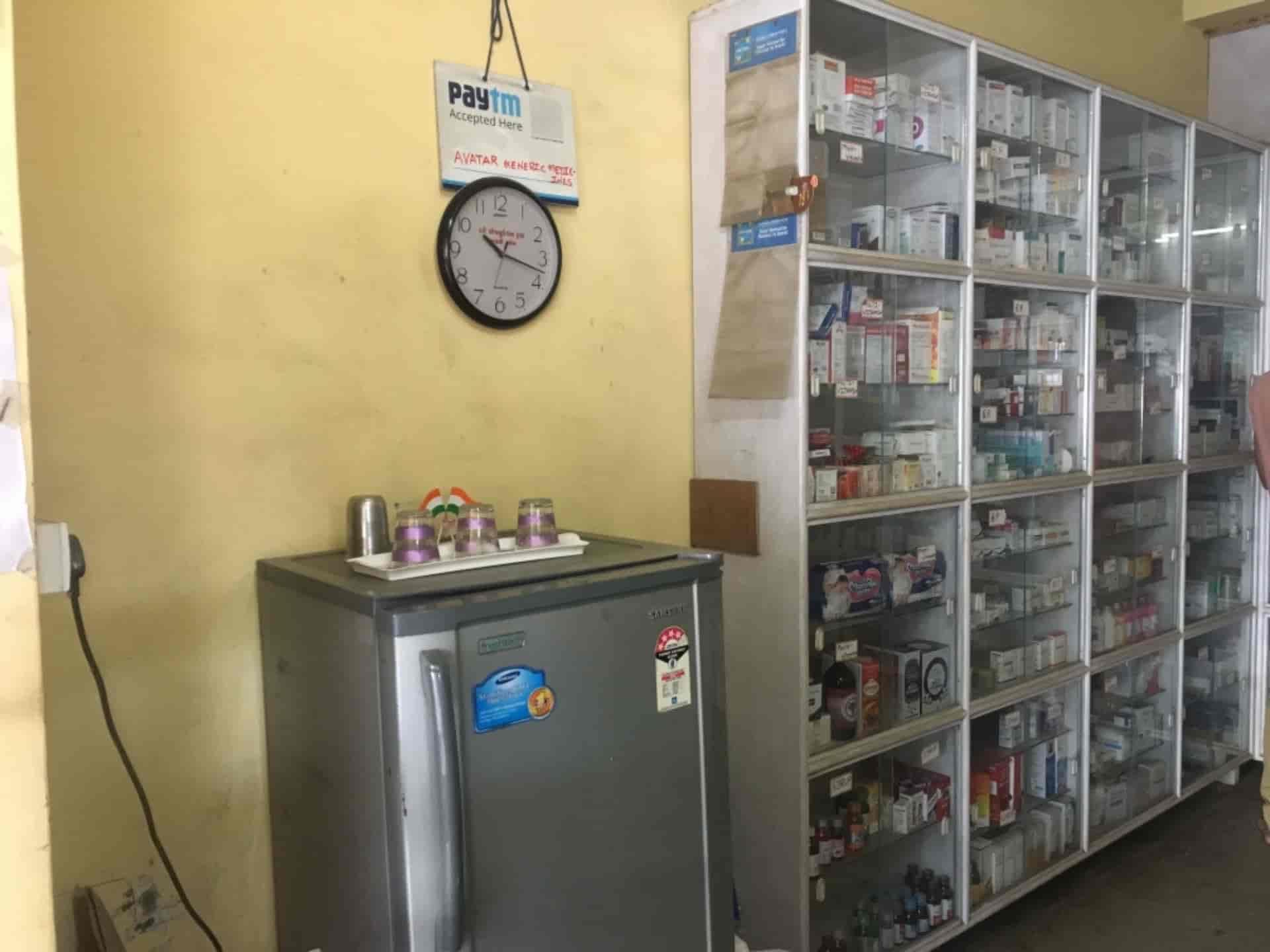 Avatar Generic Medicines Store Photos, Vallabh Vidyanagar